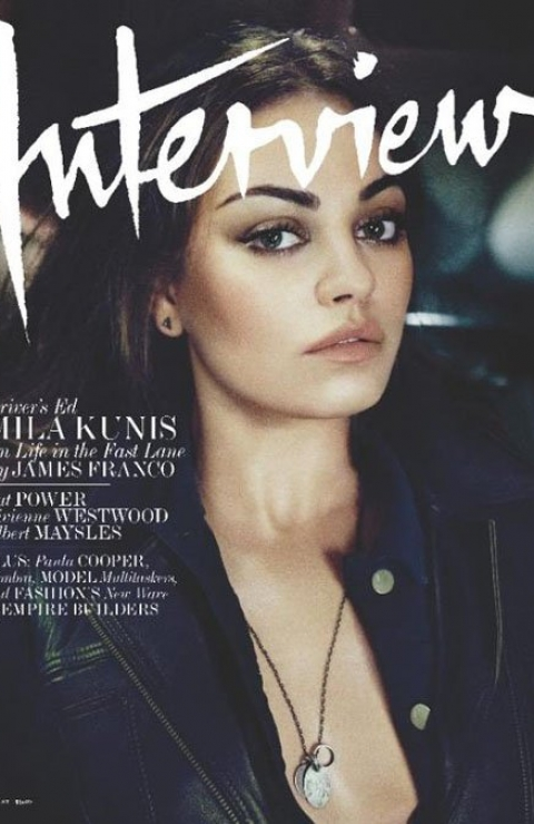 Mila Kunis /Cover/ Interview Magazine/ August 2012
